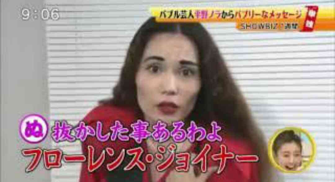 5の倍数は平野ノラでコメントするトピ