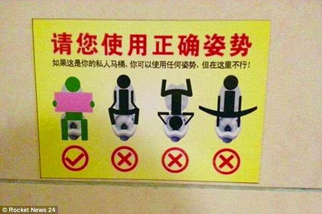 中国のある大学の女子トイレに立ち便器、批判が殺到し使用停止に