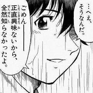 【フライデー】8.6秒バズーカー・はまやねん「デキ婚&ラブホ不倫」!