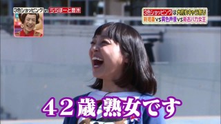金田朋子「おしりかじり虫」の被り物を夜なべして完成 疲労困憊でグッタリ