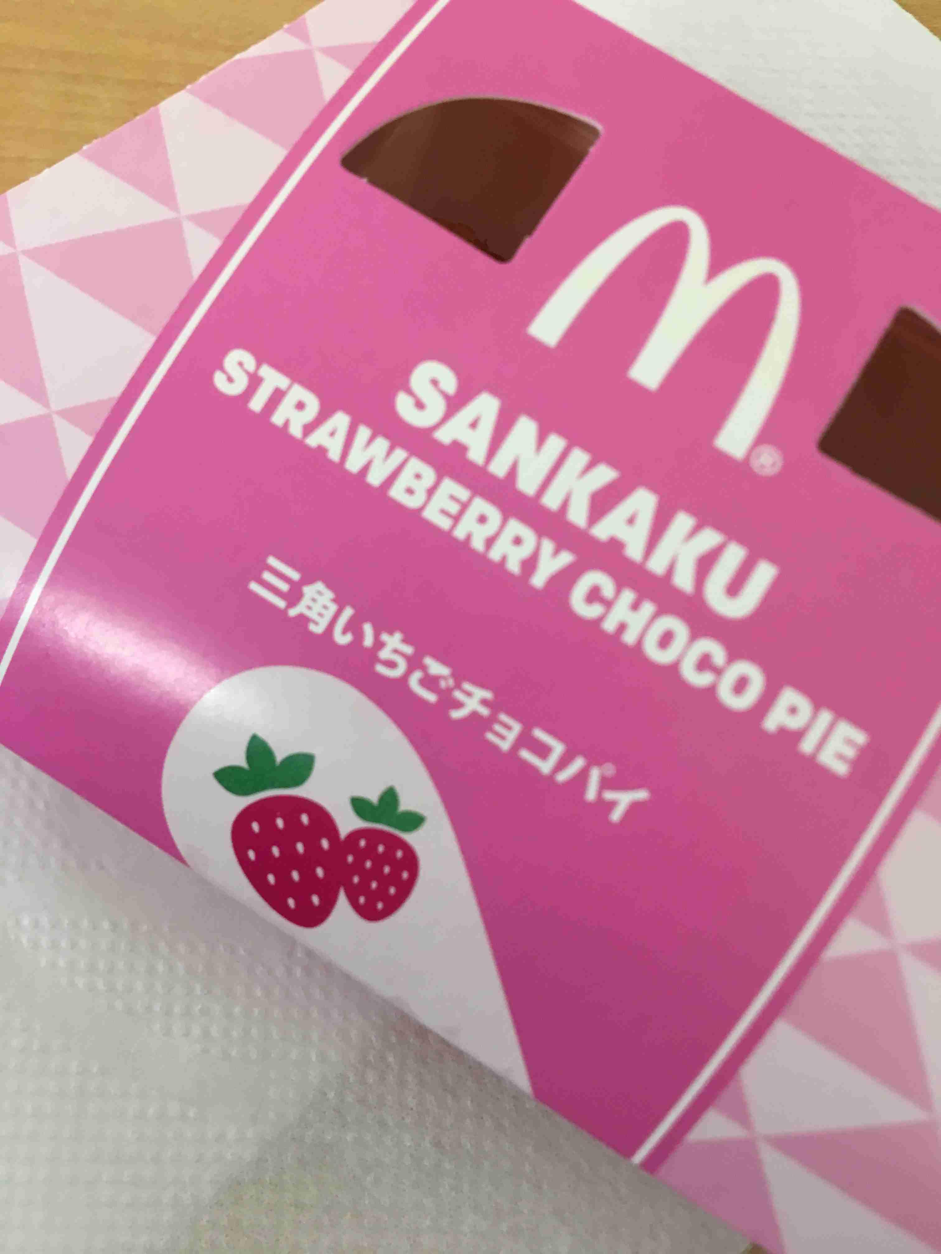 今食べてるお菓子なに?