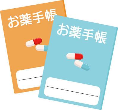 お薬手帳使ってる?