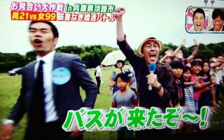 【実況・感想】新春縁結び! ナイナイのお見合い大作戦in出雲