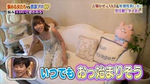ミュージカル初主演・元AKB河西智美がどうしても払拭したいトラウマ