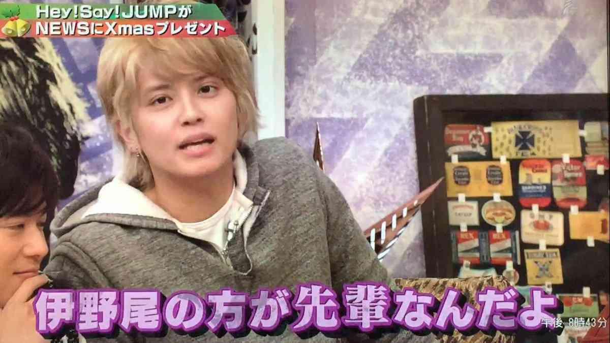Hey! Say! JUMP伊野尾慧、NEWS手越祐也に「完全にヤベェやつ」