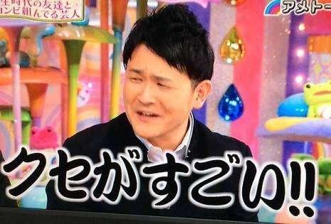アモーレ長友佑都に三瓶を「親友のブタ」と紹介した平愛梨のVTRに視聴者が嫌悪感