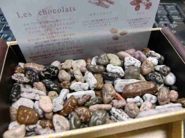 【画像】一風変わったチョコの画像が集まるトピ