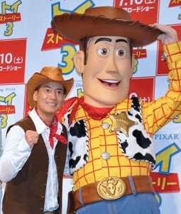 有名人とマスコットの2ショット画像を貼るトピ