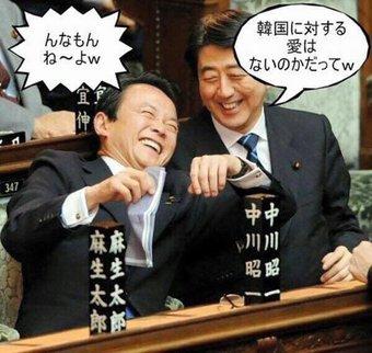 安倍内閣の支持率 3年2か月ぶり55%超 NNN世論調査