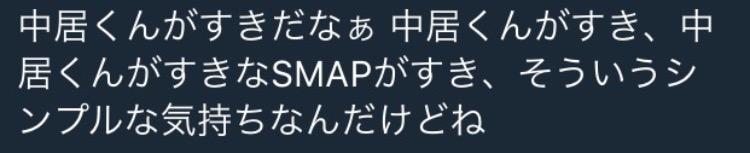SMAPファン「まだ諦めない」 大晦日にメッセージを灯す