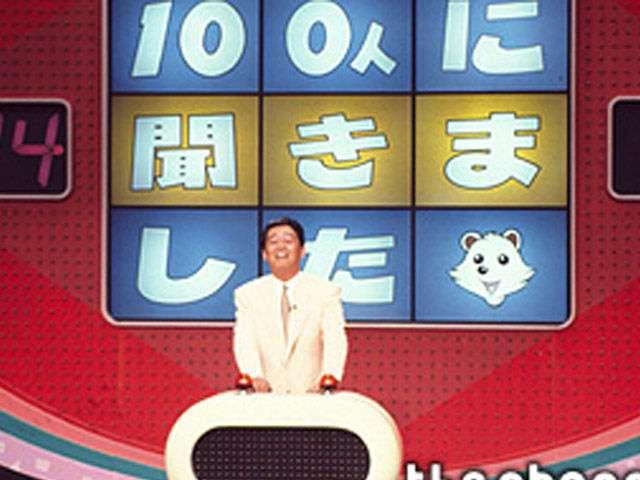 80年代テレビあるある