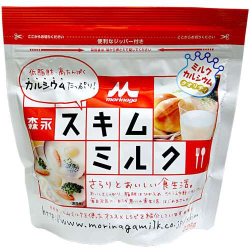 加藤夏希が1週間ダイエットメニューと基礎のスープレシピを紹介