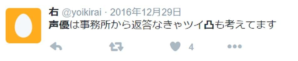 【実況・感想】ドッキリアワード 2017