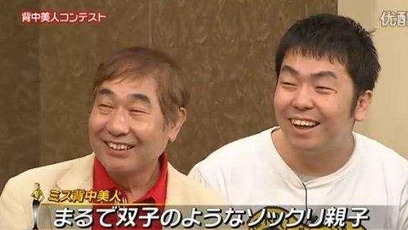 高橋一生、弟・ never young beach のボーカル・安部勇磨とは「父親が違う」