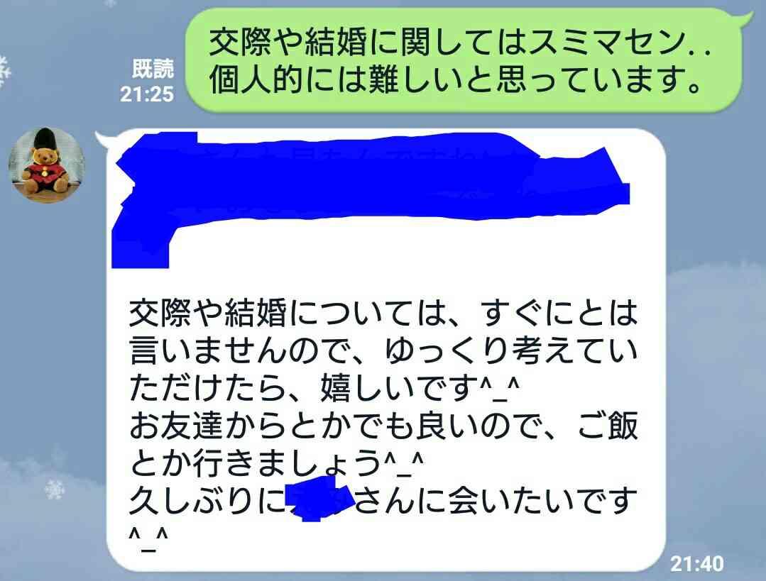 【恋愛】受け入れられない条件【婚活】