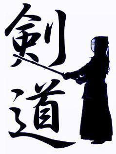 剣道経験者いますか!?