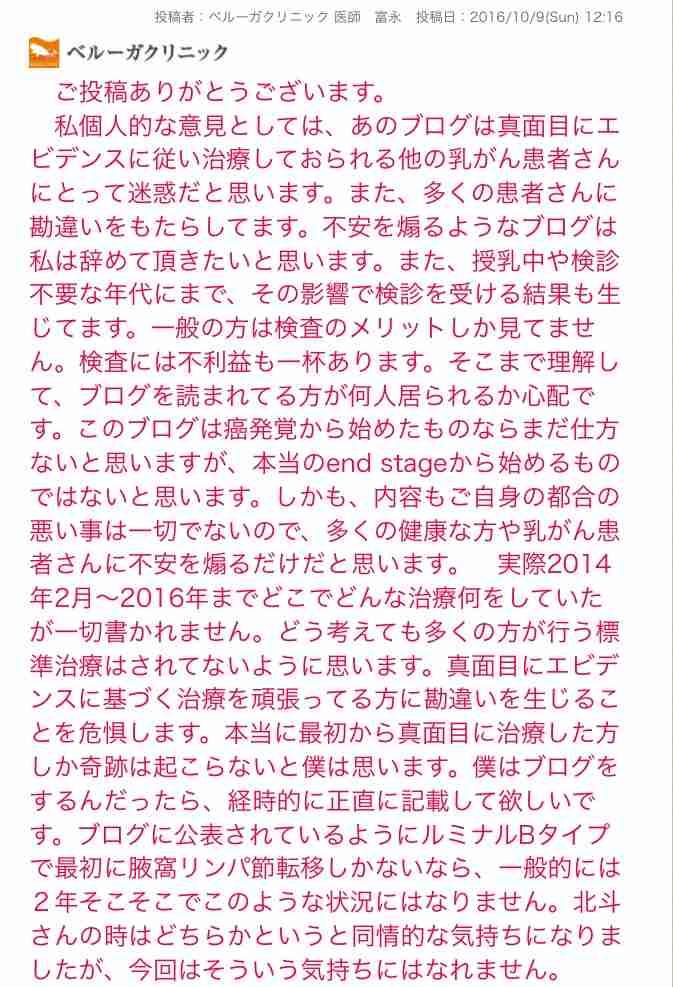 小林麻央、密着番組出演を告知 夫・市川海老蔵を語る