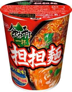 カップ麺好きな人!!