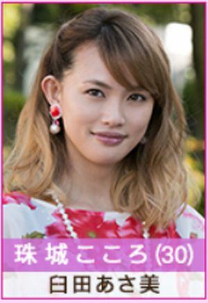 臼田あさ美の画像 p1_25
