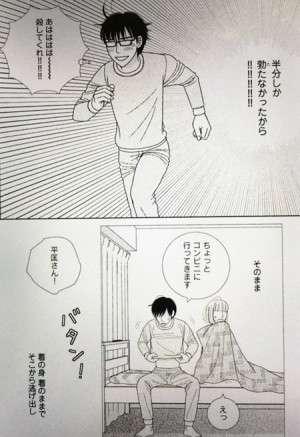 物語を作って1000を目指すトピ Vol.3 新春編