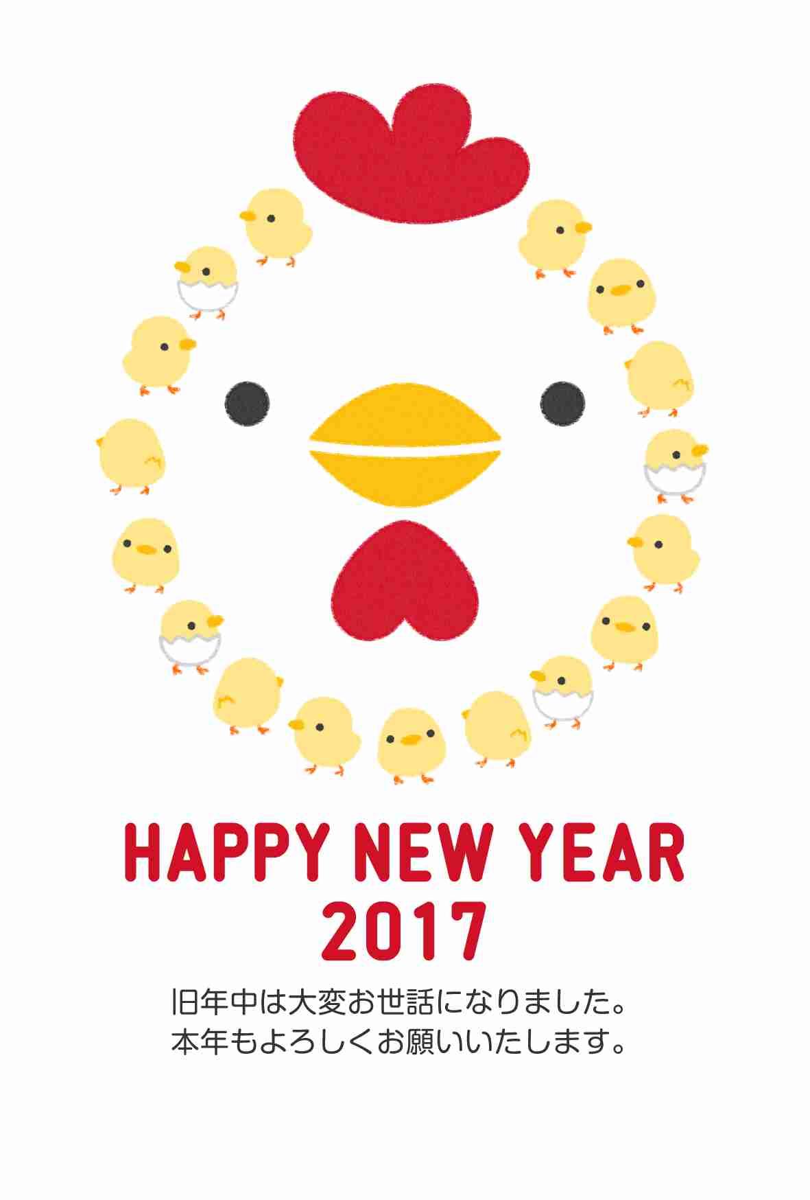 【謹賀新年】目の保養になる画像ください!