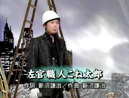 """「渡辺直美と同じ扱いなら出ない」『紅白』でピコ太郎が""""ゴネ太郎""""化していた!"""