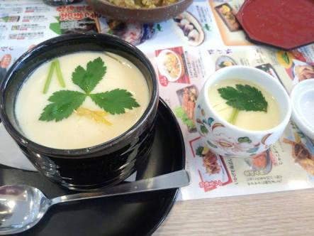 茶碗蒸し好きな人〜!