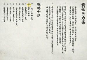 """""""こんまり""""近藤麻理恵氏、昨年に第2子女児出産"""