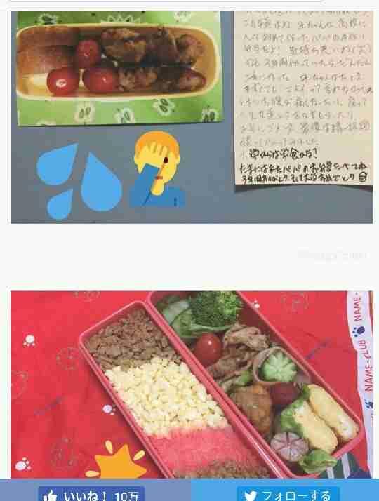 """水嶋ヒロ、愛娘への""""手作りご飯""""が話題「こだわりがすごい」「完璧」"""