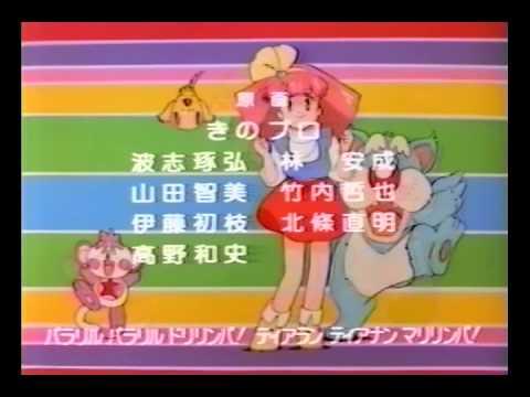 90年代のアニメ好きな人