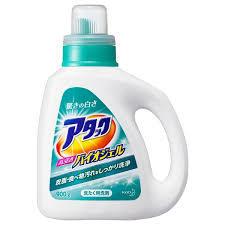好きな衣料洗剤は?