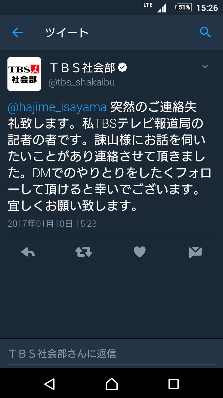 「進撃の巨人」産みの親 別冊少年マガジン元編集長の妻が怪死