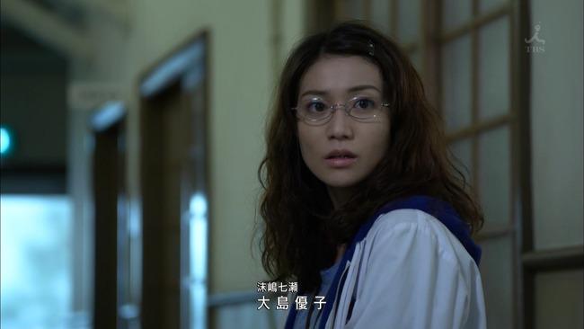 宮迫博之 大島優子に怒り 高級腕時計に歯型付けられ「無茶苦茶な女」