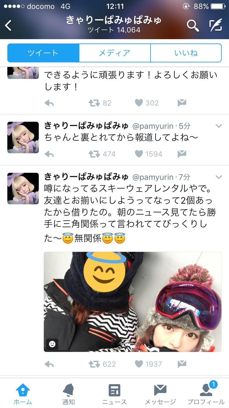 きゃりーぱみゅぱみゅ「無関係」ツイッターで三角関係を完全否定!
