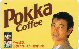 1番好きな缶コーヒーは?