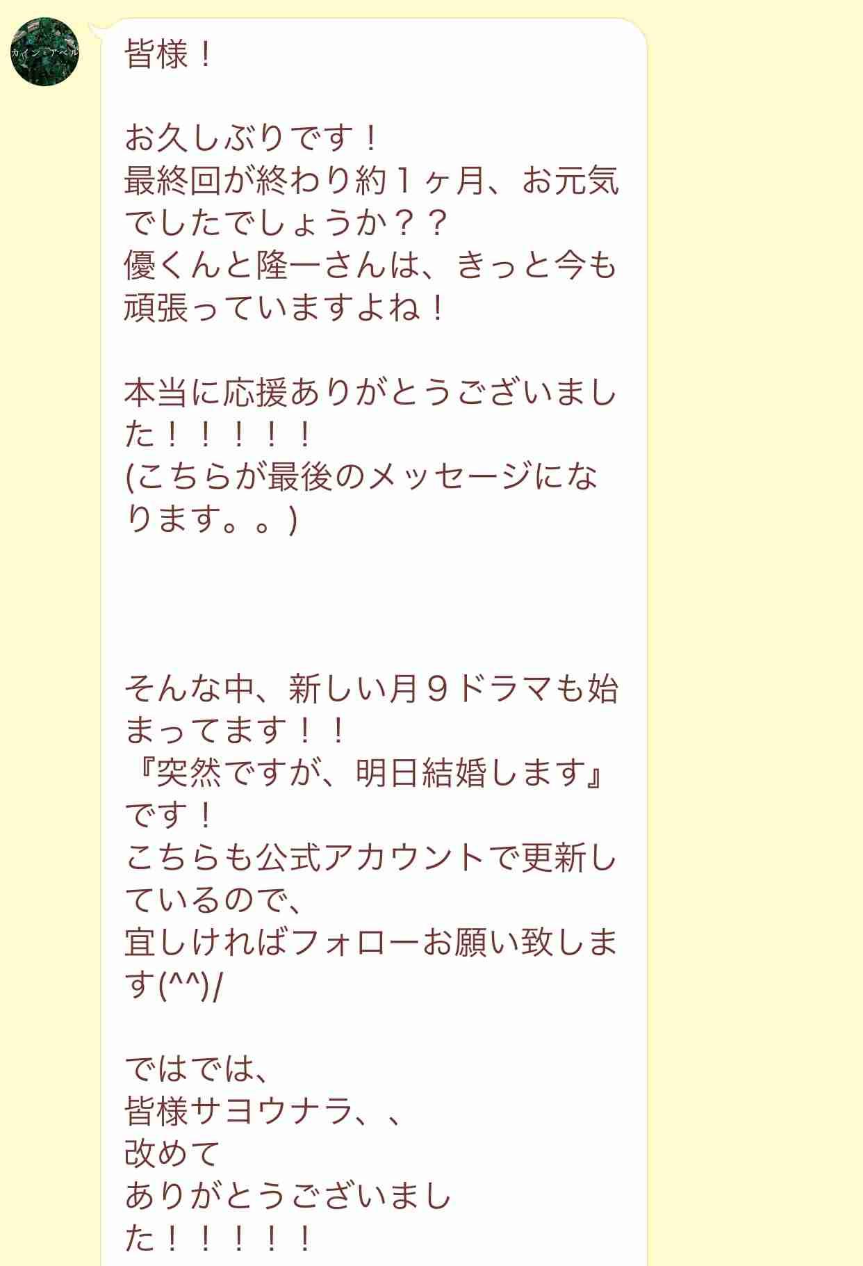 【実況・感想】映画「暗殺教室」