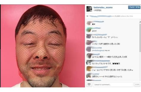 【ネタトピ】みかんネットの使い道