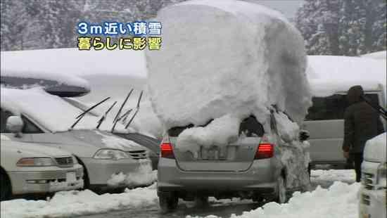 【雪國あるある】