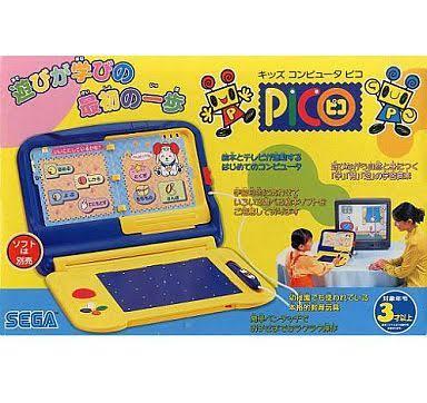 子供の頃憧れていたおもちゃ