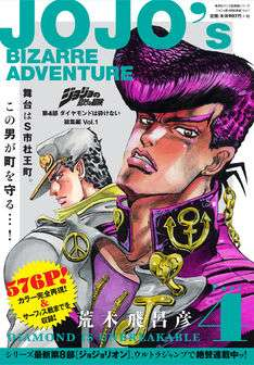 実写『ジョジョの奇妙な冒険』ビジュアル初披露!山崎賢人がリーゼントに