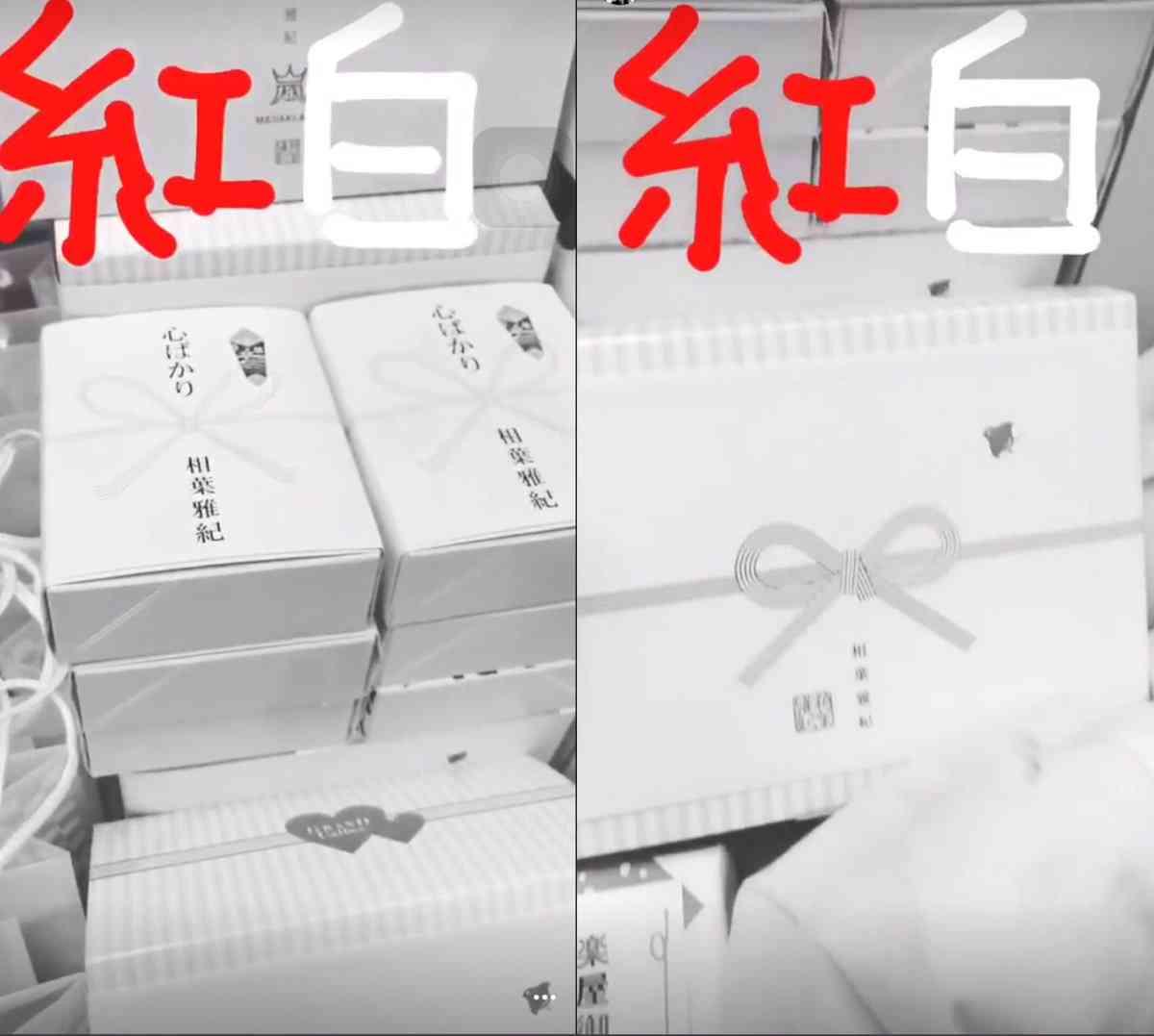 オリエンタルラジオ中田敦彦、紅白の差し入れに驚嘆「完全にのまれてた」