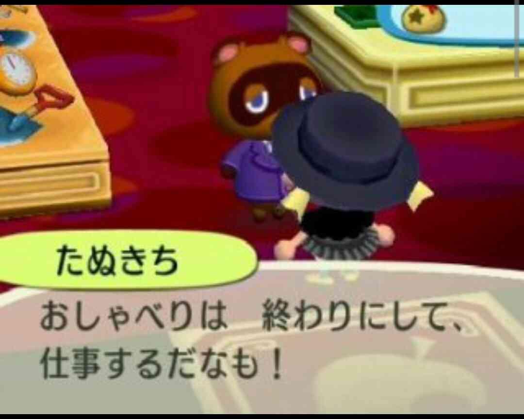 3DSやってる人あつまれ〜!