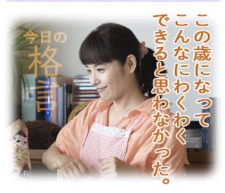 新垣結衣『逃げ恥』続編確定!?  『半沢直樹』続編も秒読みなら、TBSがドラマ界の話題独占か