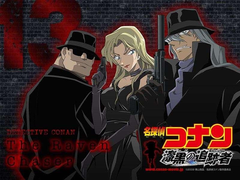 「名探偵コナン」の黒ずくめの組織が好きな人!