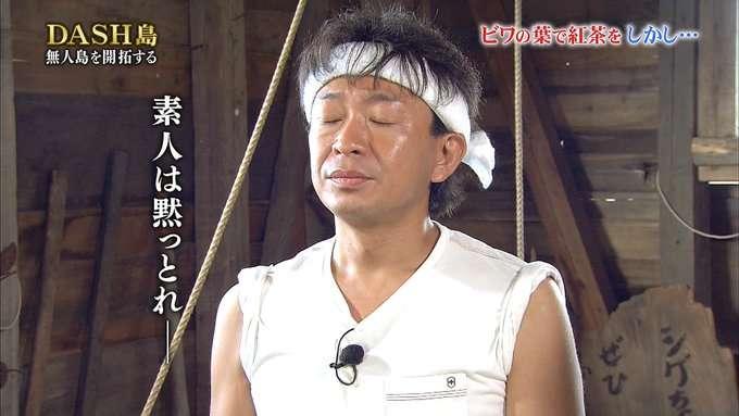 奈良旅行のおすすめ