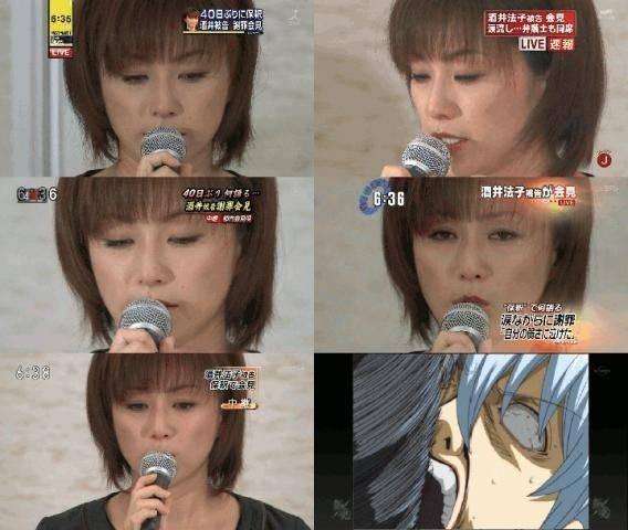 テレビ東京が好き❗