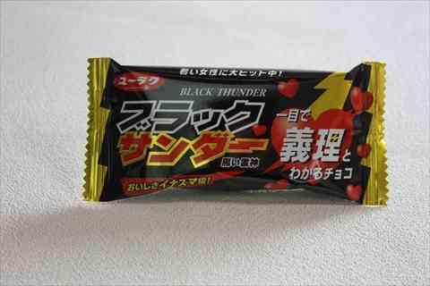 将棋の駒がチョコに!「Shogi de Chocolat(将棋デ ショコラ)」が発売