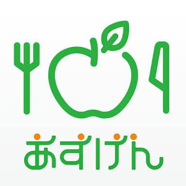 オススメのダイエットアプリ