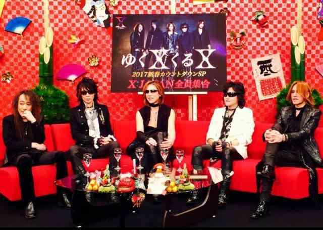 X JAPAN、「紅白」の裏側で仰天行動連発か 関係者あ然