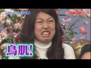 熱愛中の横澤夏子、お相手・告白・プレゼントを明かす「絶対に結婚したい」